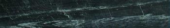 Nanoessence 7.0 Black Lappato 9.77x59.55